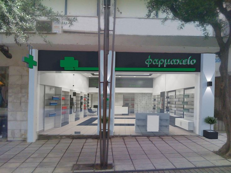 Pharmacies stores By FORMApouranis.gr  Thessaloniki..