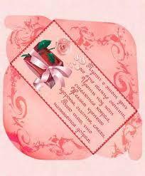 Картинки по запросу конверты для денег