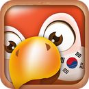 Download Learn Korean V 11.1.0:        Here we provide Learn Korean V 11.1.0 for Android 4.0.3++ Easily learn Korean phrases and words! Speak Korean with confidence! Using this app, you can learn Korean phrases and words from our native Korean speaking parrot. The parrot works together with you to practice your speaking and...  #Apps #androidgame #Bravolol-LanguageLearning  #BooksReference http://apkbot.com/apps/learn-korean-v-11-1-0.html