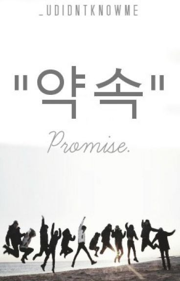 Exo Promise