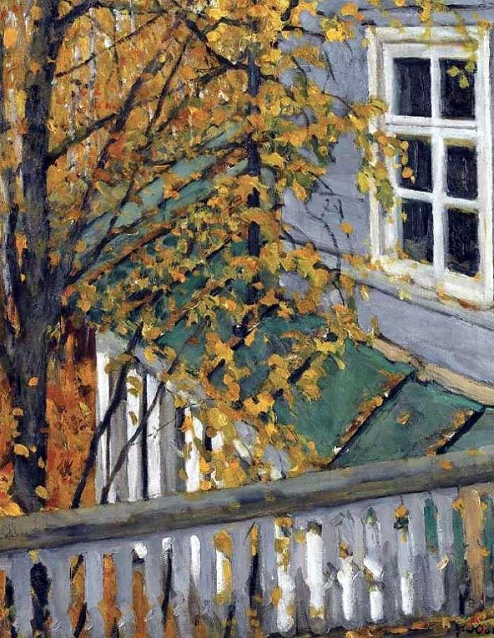 Осенний вид с балкона.  - Юон Константин Федорович