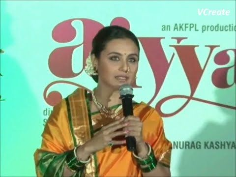 Rani Mukherjee's marathi avtar for the movie AIYYAA.
