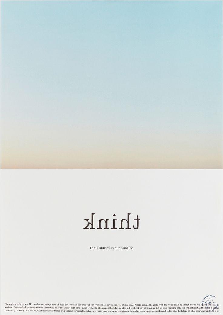 """kurkku プレオーガニックコットン """"think""""   good design company オーガニックコットンの品質感が伝わる ナチュラルなグラデーション。 どこか風景的な空間が 観る者に、のびのびした 心地よさを残す。"""