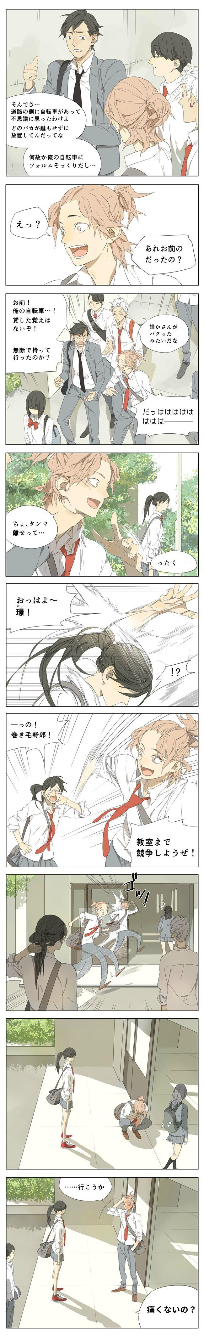 她们的故事/坛九/their story/tanjiu/彼女たちの物語/日本語に訳してみた/七話①