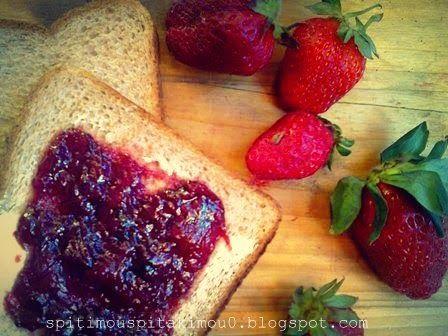 σπίτι μου, σπιτάκι μου: Μαρμελάδα φράουλα