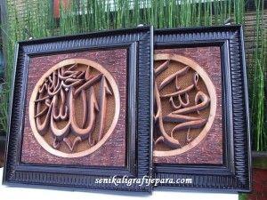 Kaligrafi Allah & Muhammad Ukir Kayu ini kami jual dengan harga yang sangat relatif yang sesuai dengan budget dan nilai seni yang kami tawarkan. Kaligrafi adalah salah satu nilai seni islam yang sangat indah dengan ukiran khas jepara. Allah muhaamd ukiran ini bisa anda dapatkan di seni kaligrafi jepara sebagai pusat produksi dan penjualan berbagai macam kerajinan dan kesenian kaligrafi islam ukir jepara