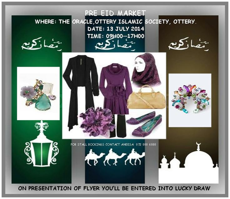 Freesia will be at the Pre Eid Market taking place at the Ottery Islamic Society on Sunday 13 July 2014 See you there inshaAllah #Eid #2014 #muslimah #hijab