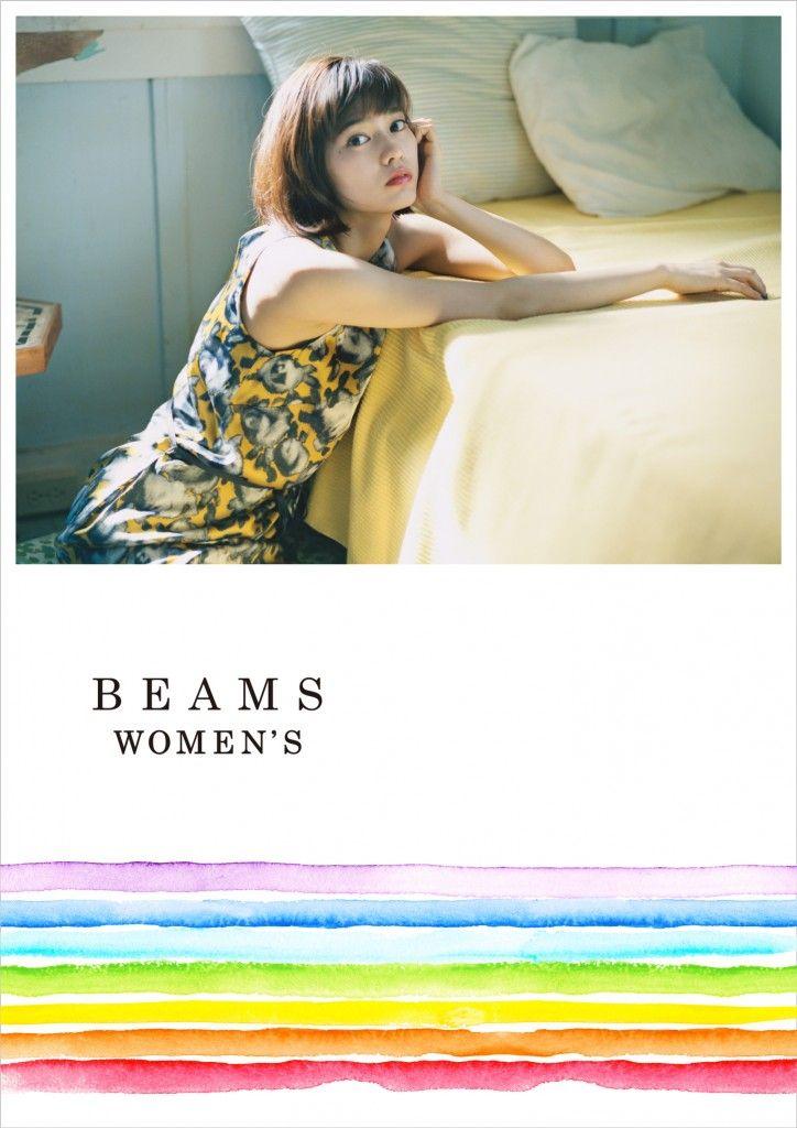 BEAMS WOMEN'S 「She is a Rainbow.」 #GenIshii #NeandertalInc