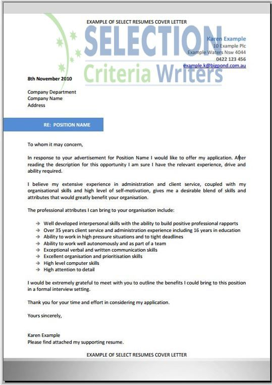9 best Selection Criteria Writers images on Pinterest Author - cover letter faqs