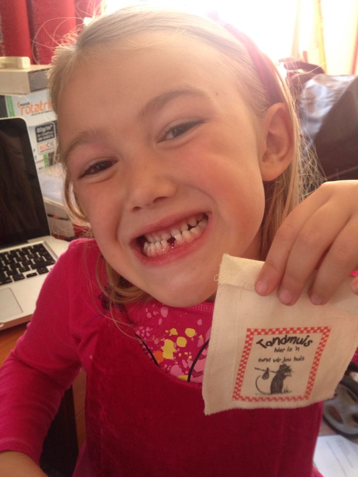 First tooth to go!