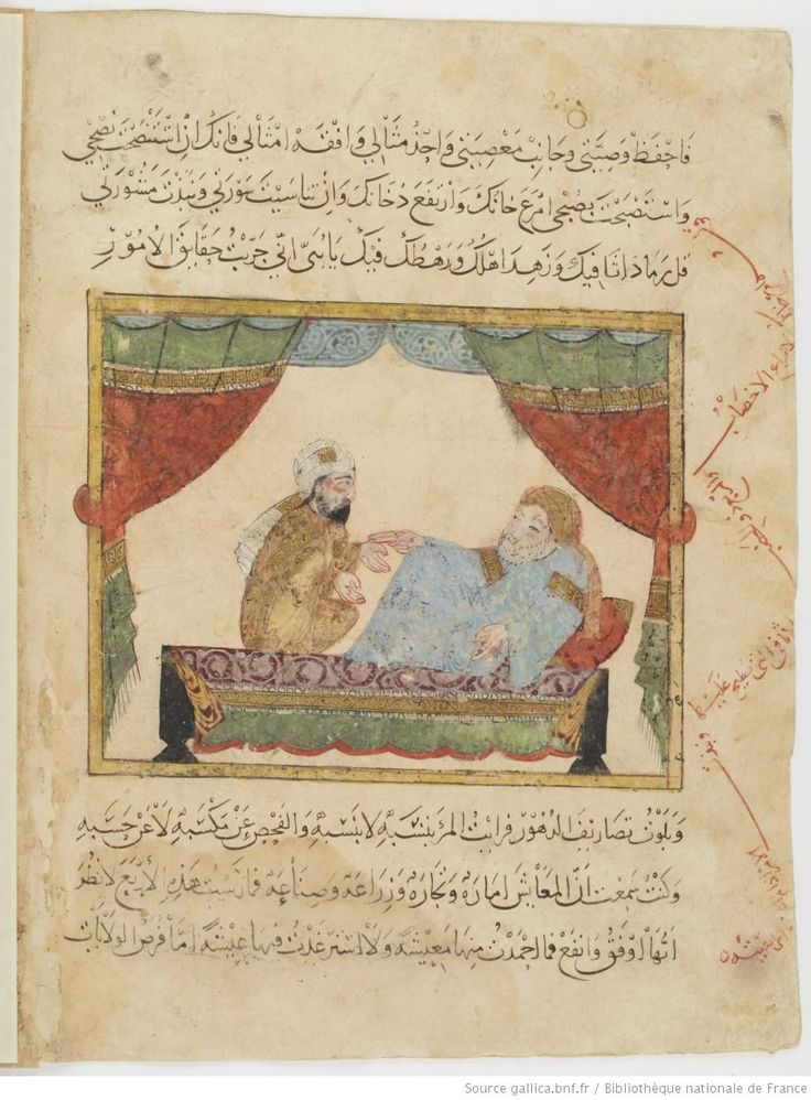Folio 160 Verso: maqama 49. Abu Zayd dying and his son