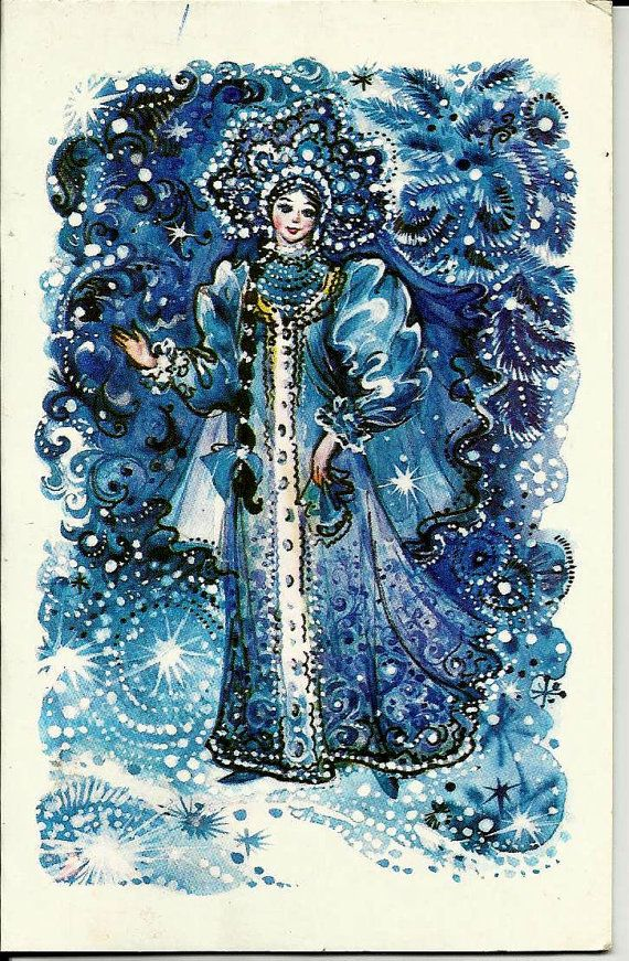 Snow Maiden Fairy - New Year - Vintage Russian USSR Postcard