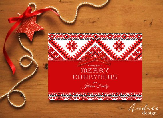 Christmas Card  Instant DOWNLOAD  EDITABLE by AndreeDesignStudio