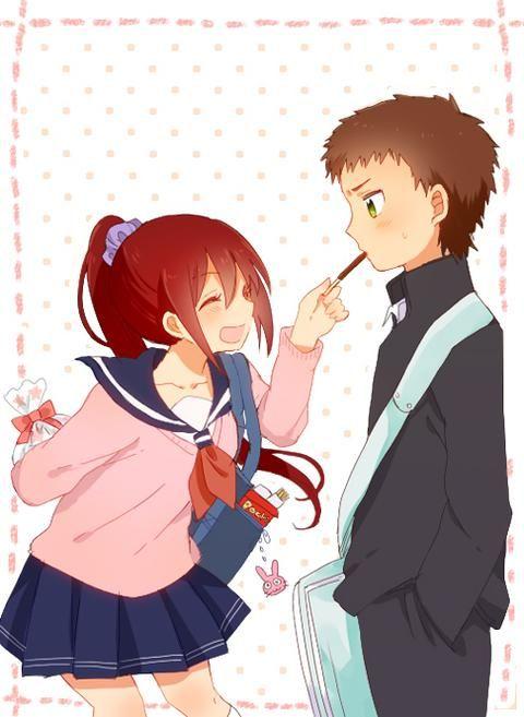 Erika and Shou