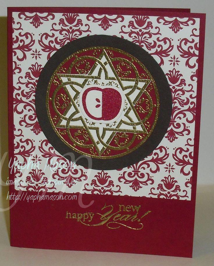 Stampin' Up Rosh Hashanah Card