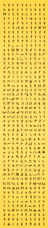 500 Pictogramas de figuras humanas para utilizar en nuestros diseños   TodoGraphicDesign