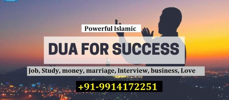 Are you Searching Dua For Success? Our Muslim Astrologer is providing you a number of Dua Services related to your problem like Dua for Job, Dua for Love, Dua for good luck in life, dua for money etc. by which you can easily come out from the desired issues. Get these Dua by Just One Phone Call @+91-9914172251