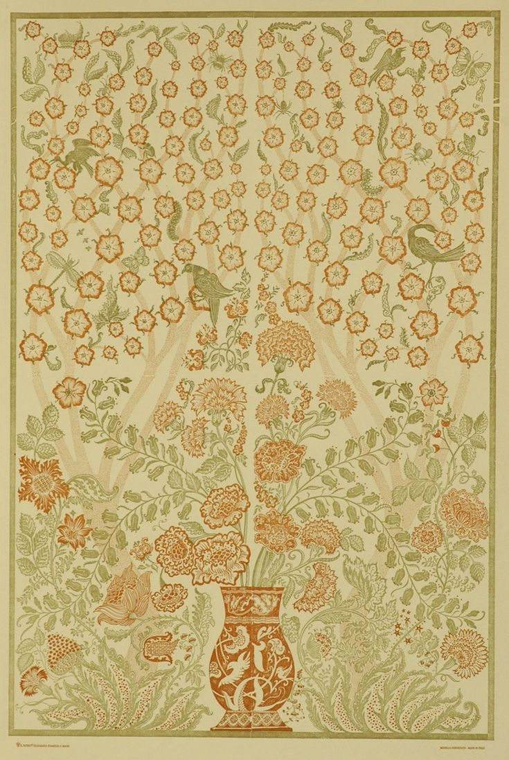 Italian Block Print Rust & Sage Vase