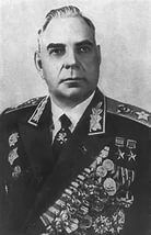 Marshal Krylov Nikolai Ivanovich (April 16, 1903 - February 9, 1972), Soviet military commander, twice Hero of the Soviet Union, Marshal of the Soviet Union (1962). He was Chief of Staff of Separate Coastal Army (The Defense of Odessa and Sevastopol 1941), Chief of Staff of the 62th Army (Battle of Stalingrad 1942), commander of the 21th Army (1943) and the 5th Army (1943-1945) in WWII.