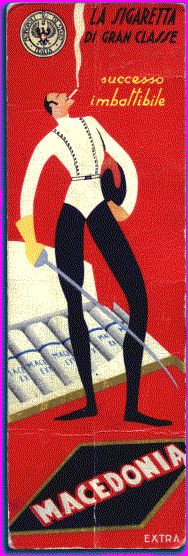 Bookmark Exhibition: Advertising bookmarks / Macedonia Cigarettes