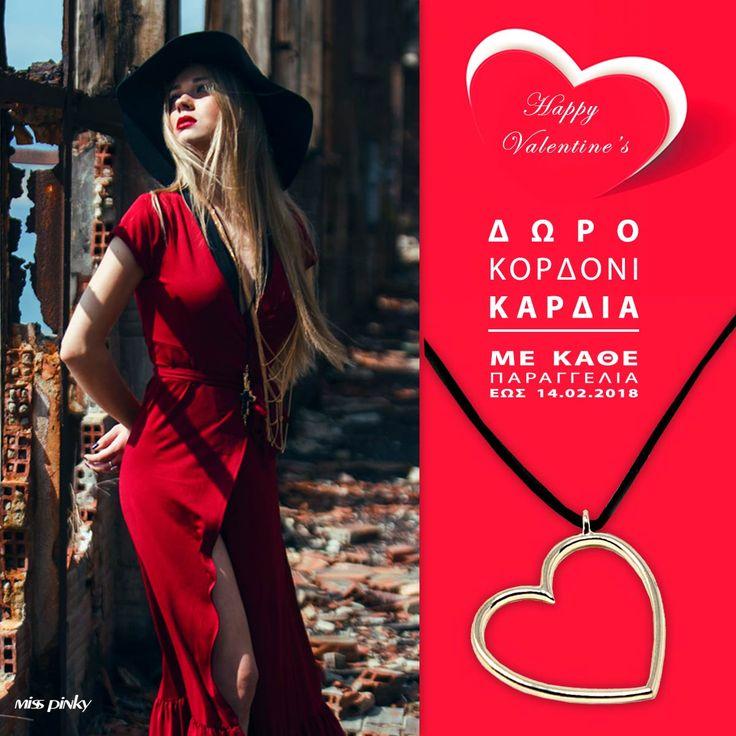 ❤Happy Valentine's Day❤ 🎁ΔΩΡΟ Accessories σε σχήμα καρδιάς, με κάθε παραγγελία έως και την Τετάρτη 14/02/2018! ------------------------------------------------------------------------ #valentinesday #mystylerocks #grmystylerocks #stylishgirls #mystylerocksgr #fashionista  #dress #girls #mystyle #outfit #lookoftheday #aboutalook #styleblogger #greekstagram #stylishgirl #instastyle  #instafashion #fashion #influencer #fashioninfluencer #styleiswhat #styleinspiration  #fashiongram…