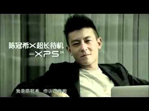 Edison Chen has signed as brand ambassador for Dell