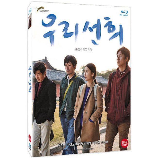 Our Sunhi[Blu-ray Region A] / Jung Yumi,Kim Sangjoong,Lee Sunkyun,Jung Jaeyoung