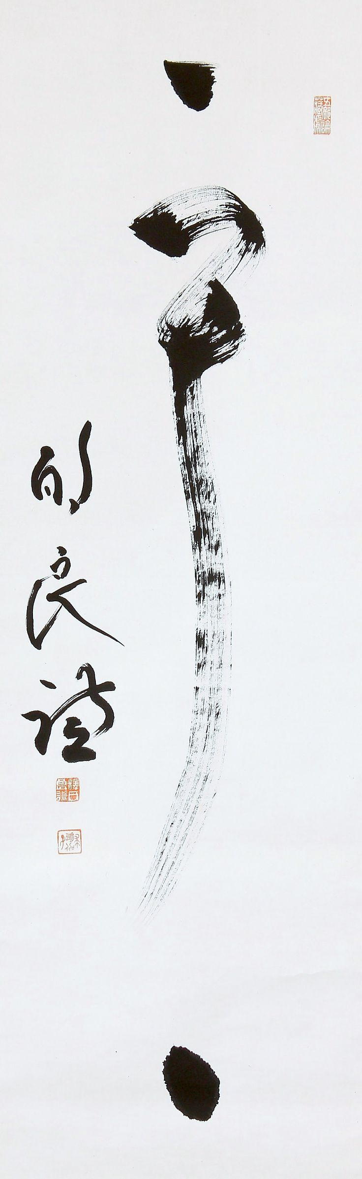 58 best images about art graphic design oriental Japanese calligraphy online