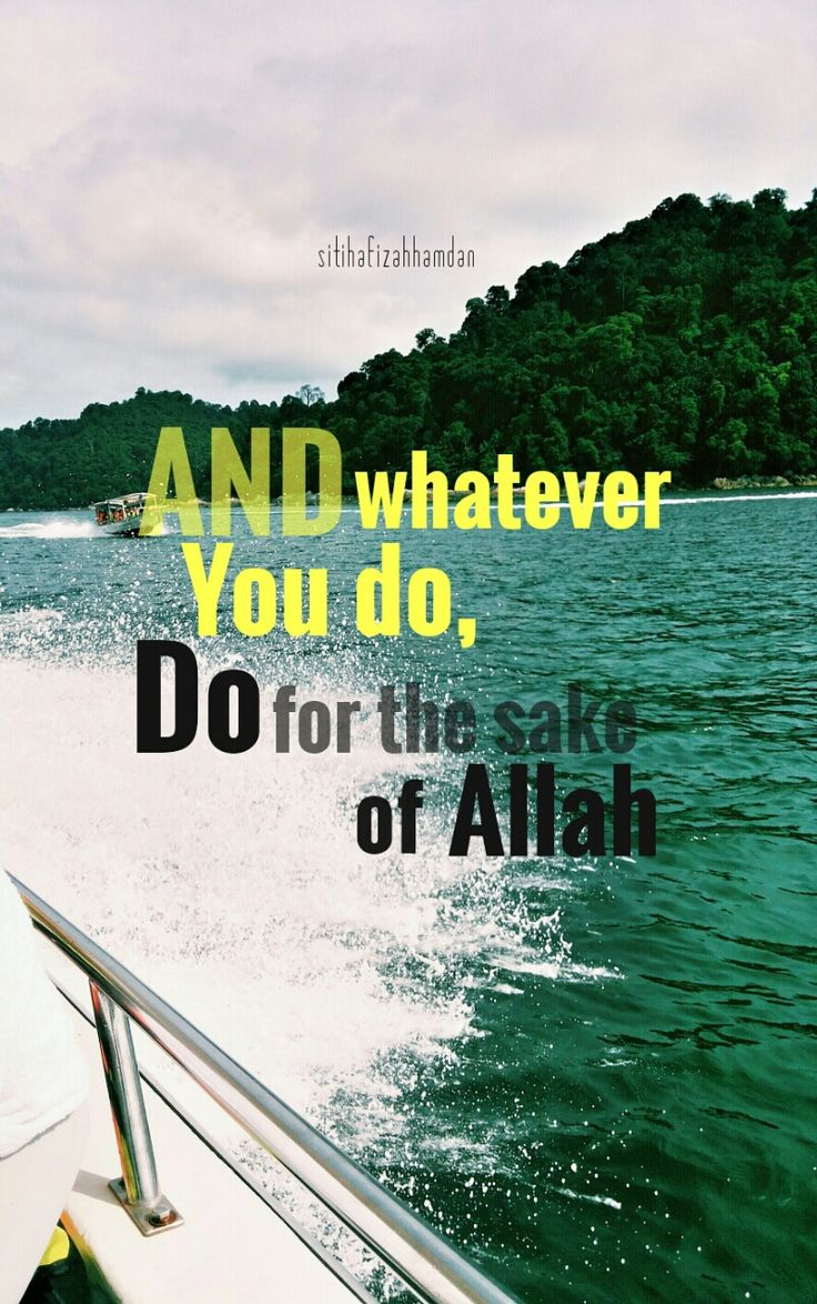 <3 May Allah ease everything <3