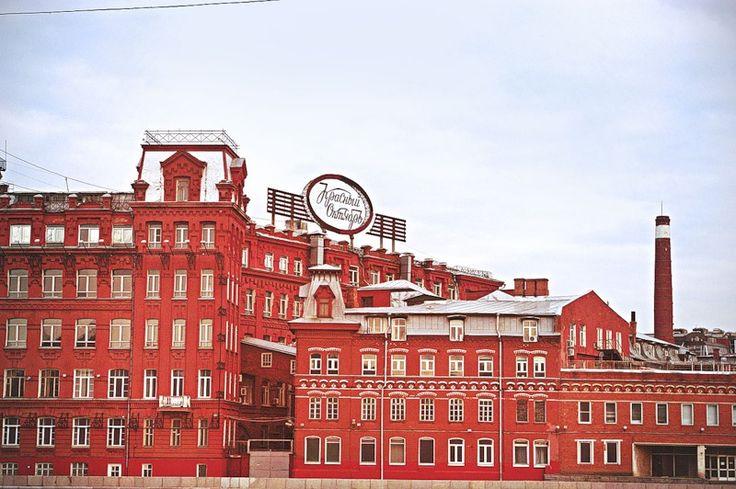 """Фабрика """"Красный Октябрь"""": Oktyabr Factories"""