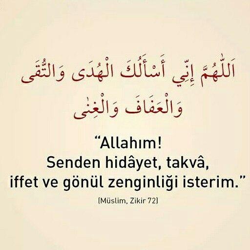 ☝ Allahım! Senden hidâyet, takvâ, iffet ve gönül zenginliği isterim.  #hidayet #takva #iffet #gönül #zengin #amin #dua #hadis #türkiye #ilmisuffa
