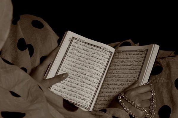 Al Quran Di Bulan Ramadhan Quran Rose Gold Watch Gold Watch