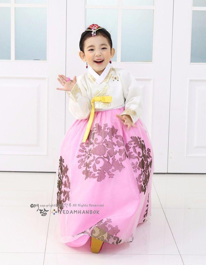 Hanbok Girl Korean traditional Dress Korea Baby 1st birthday Party White Pink…