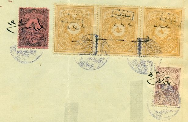 OTTOMAN EMPIRE : GIGANTIC DOCUMENTS AND REVENUE COLLECT الطوابع العثمانية: وثائق