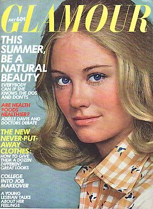 July 1971 - Cybill Shephard