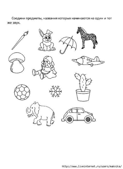 Соедини картинки линиями с подходящими слоговыми схемами
