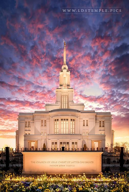 Payson Utah Temple Evening Glow | LDS Temple Pictures