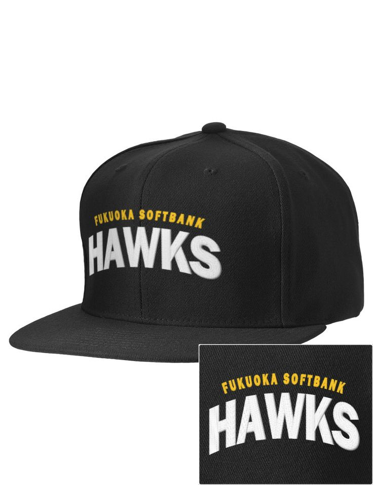 Fukuoka SoftBank Hawks gear