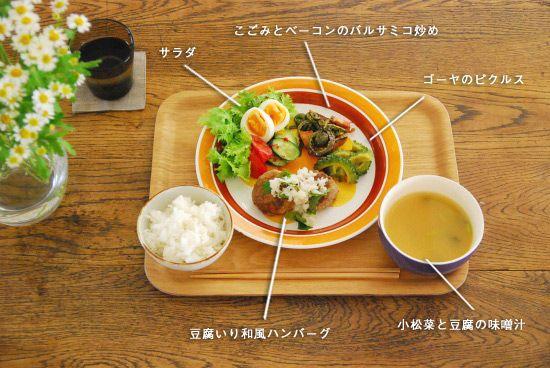 menu_teishoku