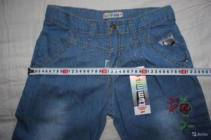 Sweet berry luminoso джинсы