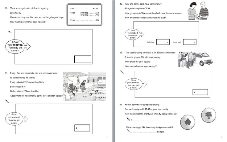 Year 6 Maths SATs questions  A selection of math SATs questions grouped together to save time and paper. Highly recommended among TES users.