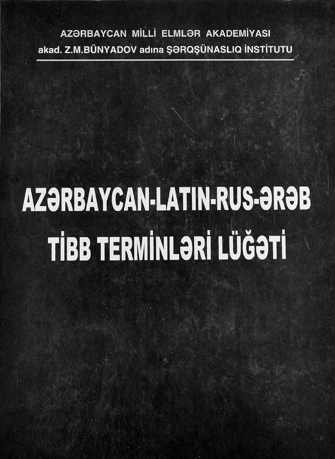Azərbaycan Latin Rus ərəb Tibb Terminləri Lugəti 2007 Latin Books Ebooks