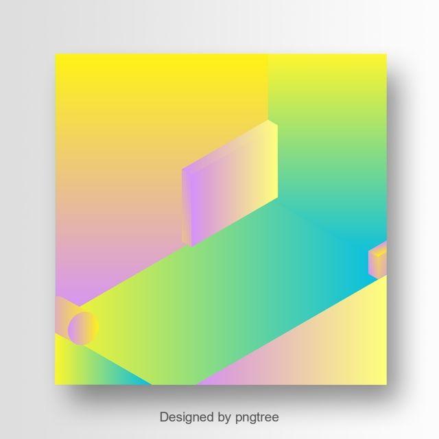 ناقلات الرسم التدرج الملونة Graphic Symbols Color