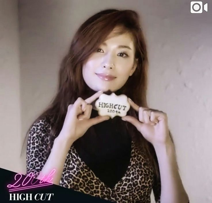 Nana 💗💗💗 for High Cut, from the video on my timeline 😘 #nana #imjinah #highcut