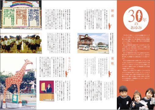www.jam-design.jp