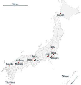 Capitale administrative du Japon, Tokyo est en réalité une préfecture constituée de 23 grands arrondissements (tels que Shinjuku, Shibuya, Setagaya ou encore Shinagawa) qui sont autant de villes dans la ville,...