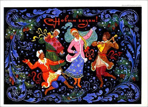 Предметы советской жизни - Открытки С Новым годом - пополнение коллекции - продолжение-5