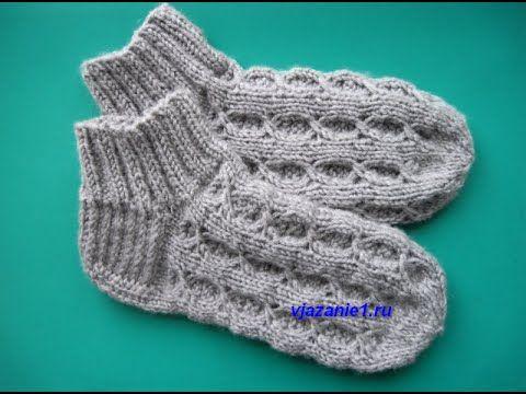 Как вязать носки. Вязание спицами. Часть первая - YouTube