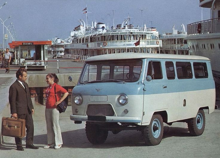 A Soviet-era car ad. Anyone know what it is?! Answer is UAZ 452
