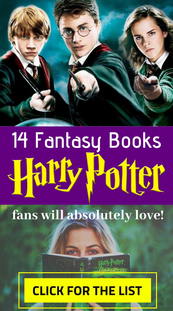 14 fantasy books like harry potter that adults and young